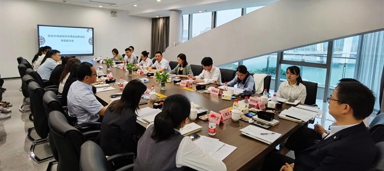 """""""推动岭南金融文化事业出新出彩""""专题座谈会"""